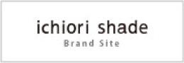 ichiori shade -Brand Site-